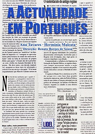 A Actualidade em Portuguese (Contemporary issues in Portuguese)