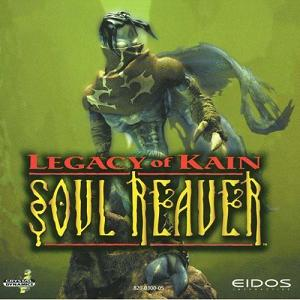 """Image of a """"Soul Reaver"""" from some game called Legend of Kain, listed as under a fair use license on Wikipedia. It has nothing whatsoever to do with the article"""